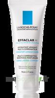 Effaclar H Crème apaisante peau grasse 40ml à MONTGISCARD